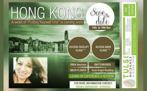 Access Energetic Facelift with Tulsi Guidance in Hong Kong 2018