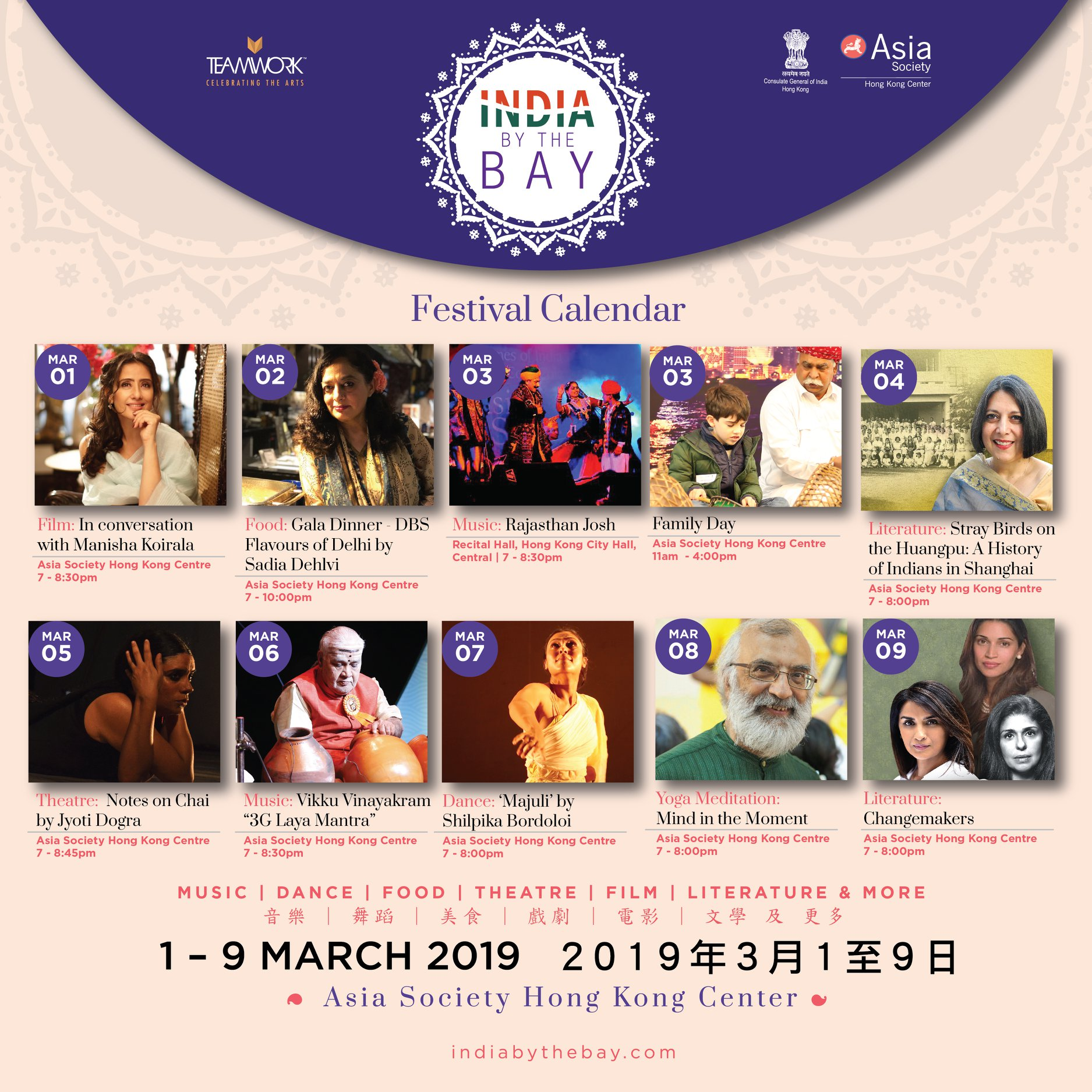 india-by-the-bay-2019-festival-calendar-schedule-of-events
