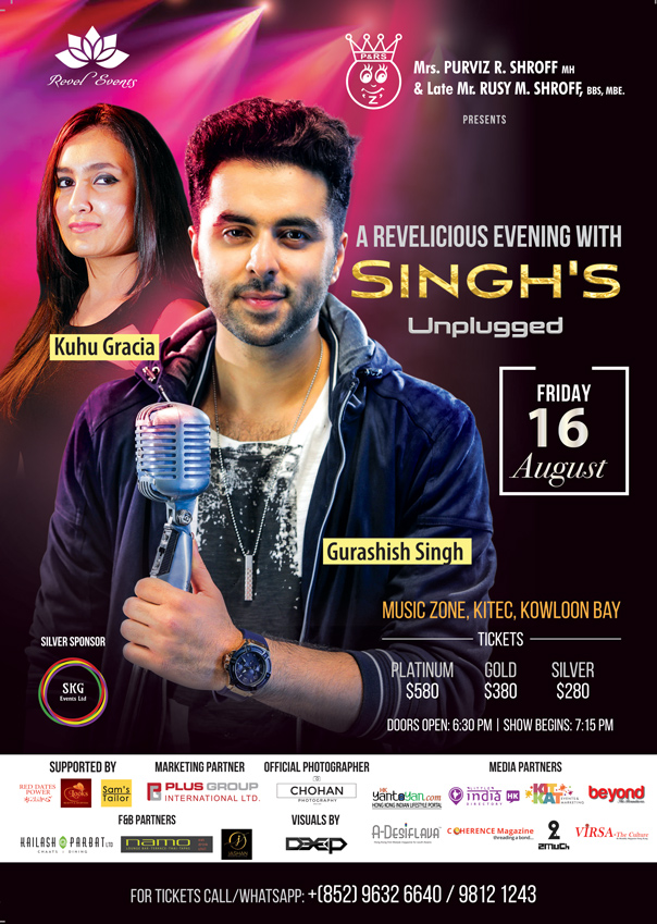 singhs-unplugged-concert-hk-2019-poster