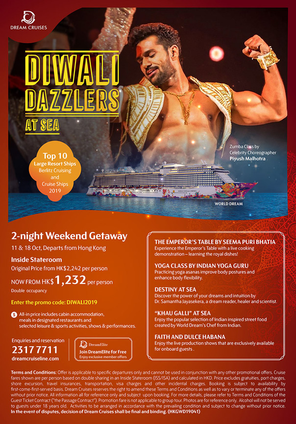 dream-cruises-hong-kong-2019-diwali-dazzlers-event-poster