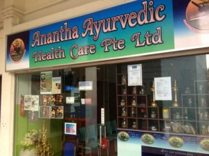 Anantha Ayurvedic Health Care