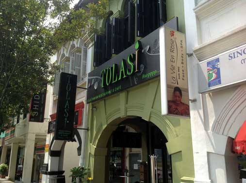 Tulasi Vegetarian Restaurant Cafe