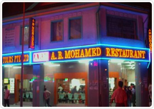 A.B. Mohamed Restaurant